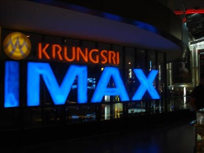Krungsri IMAX Theatre Bangkok Location Map,Location Map of Krungsri IMAX Theatre Bangkok,Krungsri IMAX Theatre Bangkok accommodation destinations attractions hotels map reviews photos pictures,Krungsri Imax Theatre Siam Paragon