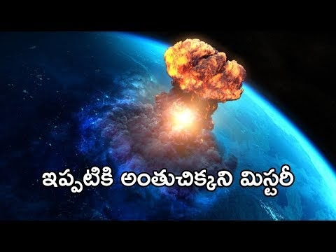 Greatest Unsolved Mystery | Explained In Telugu