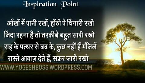 Shayari on women's strength in hindi | 2018 Printable ...