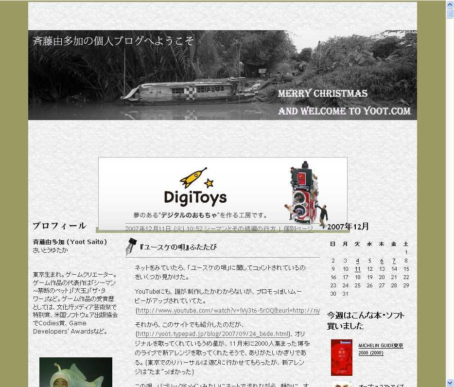 20071211.jpg