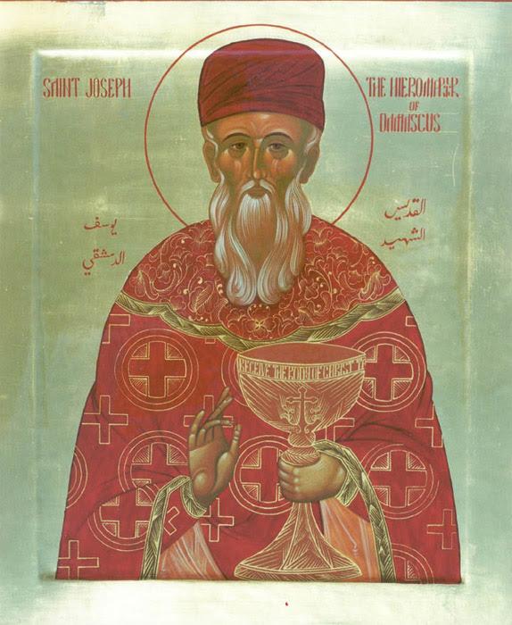 img ST. JOSEPH of Damascus, Martyr