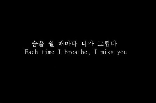 Me Love Life Japanese Quotes Forever Words Dark Miss You Korean