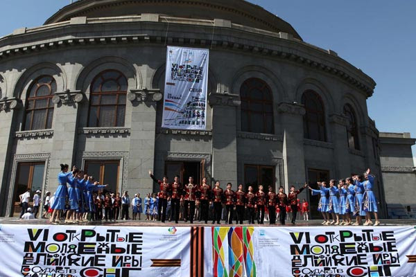 From Greece with love: Delphic Games come to Armenia