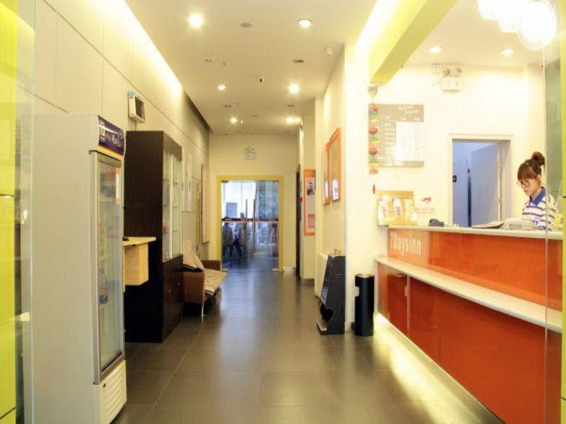 7 Days Inn Xian Min Le Garden Wan Da Branch Discount