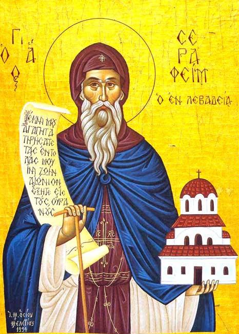 img ST  SERAPHIM of Levadeia