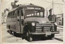 Αποτέλεσμα εικόνας για λεωφορείο