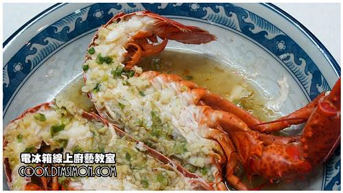 清蒸波龍09.jpg