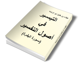 admin-ajax (1)