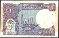 IndP.78Aa1Rupee1984r.jpg