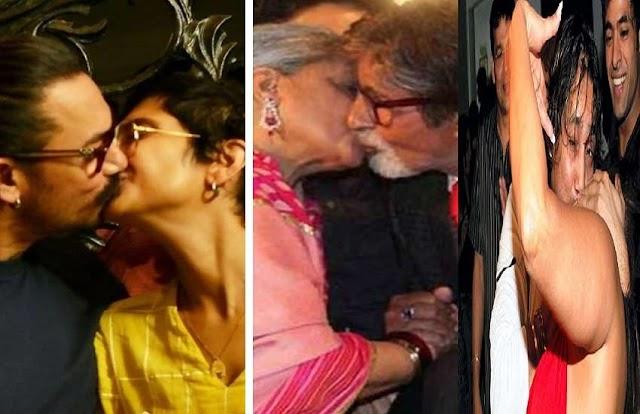 Amitabh Bachchan से लेकर Aamir Khan तक इन स्टार्स ने पब्लिकली किस कर मचा दिया था तहलका