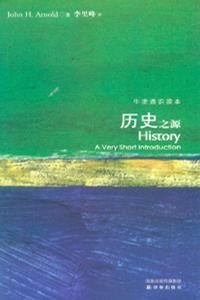 More about 历史之源