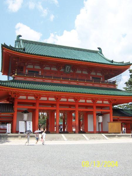 File:Heian-jingu Main gate 2638161 5af42233e8 o.jpg
