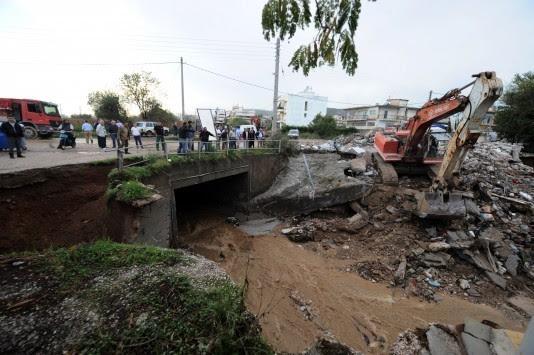 Έρχεται και το δεύτερο κύμα κακοκαιρίας - Ποιές περιοχές θα πληγούν - Νύχτα θρίλερ για την αγνοούμενη στο Καματερό