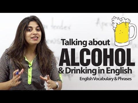 快速自學用英文在國外點飲料