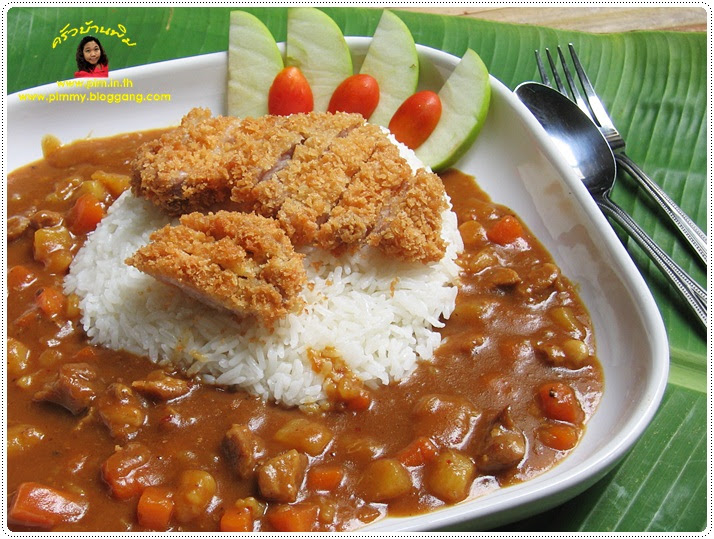 http://pim.in.th/images/all-one-dish-food/japanese-curry-rice-and-tonkatsu/japanese-curry-rice-and-tonkatsu-07.JPG