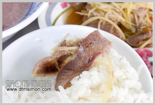阿村牛肉湯06-4.jpg