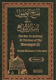 gambar kitab islam
