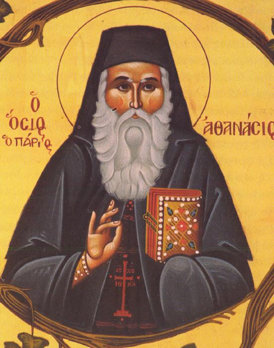 IMG ST. ATHANASIUS Parios