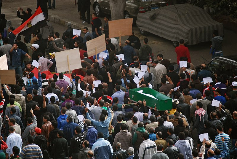 File:Protesters marching in Cairo - 29JAN2011.jpg