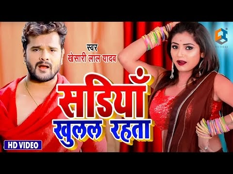 sabere sadiya khulal rahata mp3 download