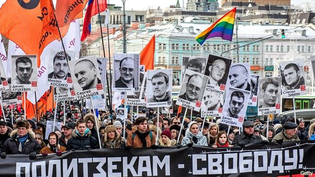 """Протест против """"болотного дела"""""""