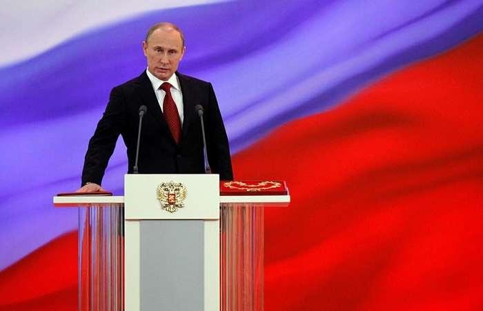 Юбилей Владимира Путина