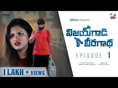 Vijay Gaadi Veeragaadha Web Series Episode 1