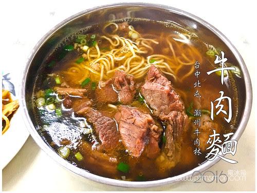 潮州牛肉林00.jpg