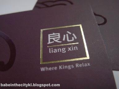 liangxin card