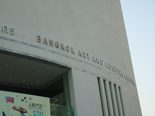 Bangkok Art & Culture Centre