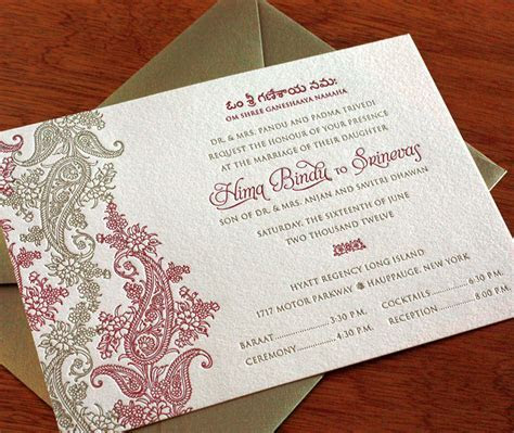 Indian Paisley Wedding Invitation Gallery   Hima