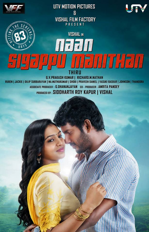 Naan Sigappu Manithan (2014) Tamil Movie Real DVDScr 700MB ... Naan Sigappu Manithan Tamil Movie