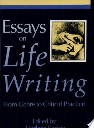 free essays download
