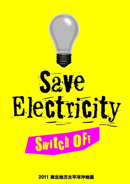 Japanese electricity saving poster --