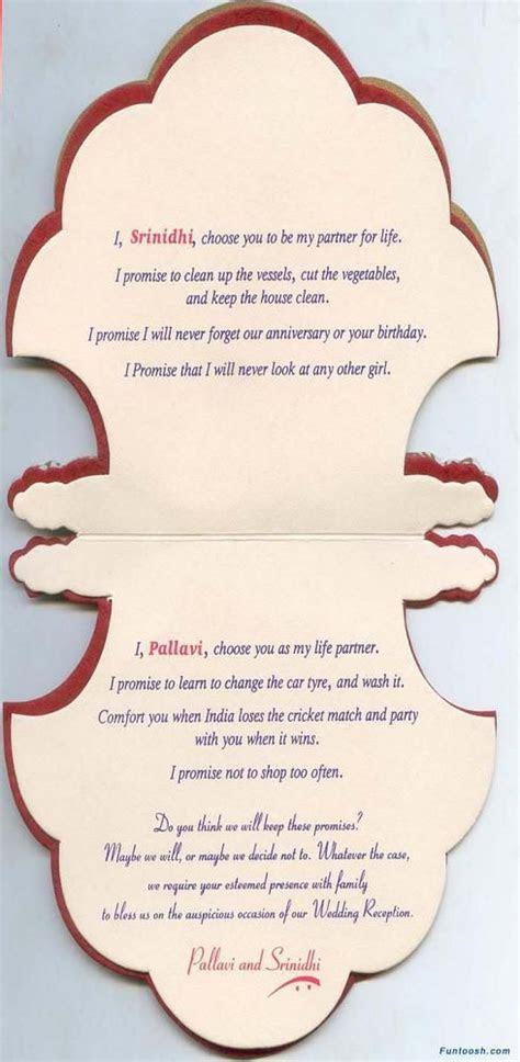Wedding Invitation Friends Card Wording   Wedding cards in