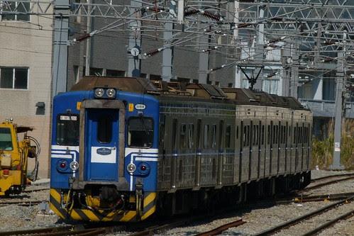 EMU520