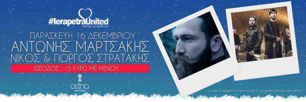 Αποτέλεσμα εικόνας για Ierapetra United