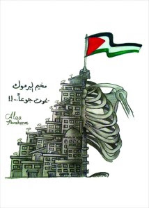 Alaa Ibraheem per Yarmouk, Il campo muore di fame