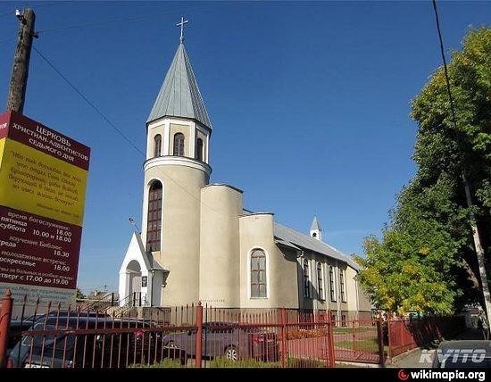 Церковь адвентистов седьмого дня в Орле