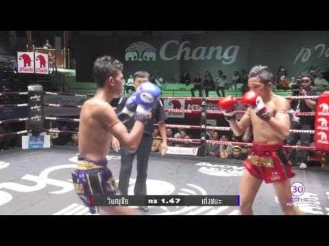 ศึกมวยไทยลุมพินี TKO ล่าสุด [ Full ] 28 มกราคม 2560 ย้อนหลัง Lumpinee Muaythai HD https://youtu.be/mgMsjjl-HH4