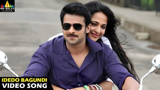 Idhedho Bagundhe Song Lyrics in Telugu - Mirchi | Prabhas, Anushka, Richa