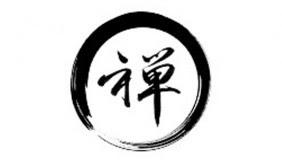 Significado Tatuaje Círculo Zen Enso 1 Tatuarteorg