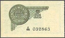 IndP.14b1Rupee1935wmkstaredgeperf.r.jpg