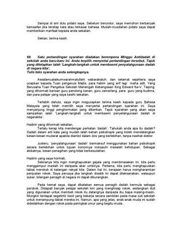 Teks Pidato Bahasa Melayu Tentang Maulid Nabi Gong Syime