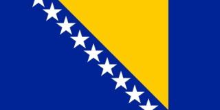 Sprichworte Aus Bosnien Herzegowina