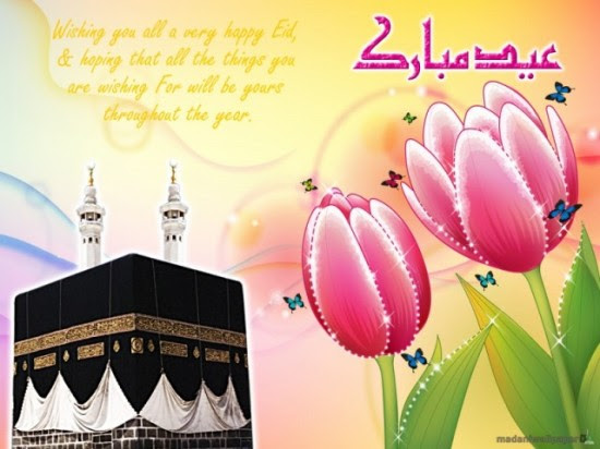 Eid-Greeting-Cards-2013-Pictures-Photos-Islamic-Eid-Card-Image-Wallpapers-7