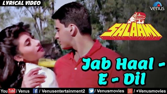 Jab Haal-E-Dil Tumse Kehne Ko - Alka Yagnik Lyrics