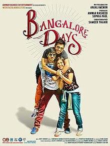 'Bangalore Days' 2014 Malayalam Film - Poster.jpg