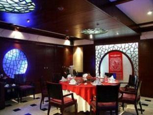 Price Changchun HNA Noble Hotel