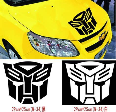 contoh stiker logo keren jasa desain grafis
